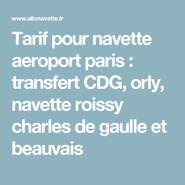 Airport transfer to Paris - Allonavette Tarif pour navette aeroport paris : transfert CDG, orly, navette roissy charles de gaulle et beauvais