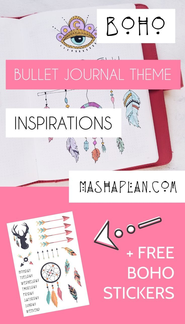 Arte Journal Weekend Boho Bullet Journal Theme Inspirations Bullet Journal