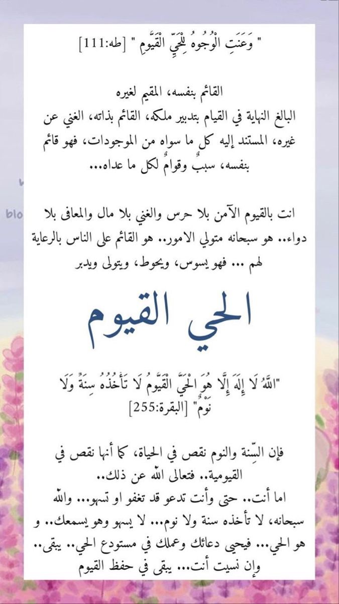 Pin By Jana Adzv118 On الاسلام Some Quotes Islamic Messages Quotes