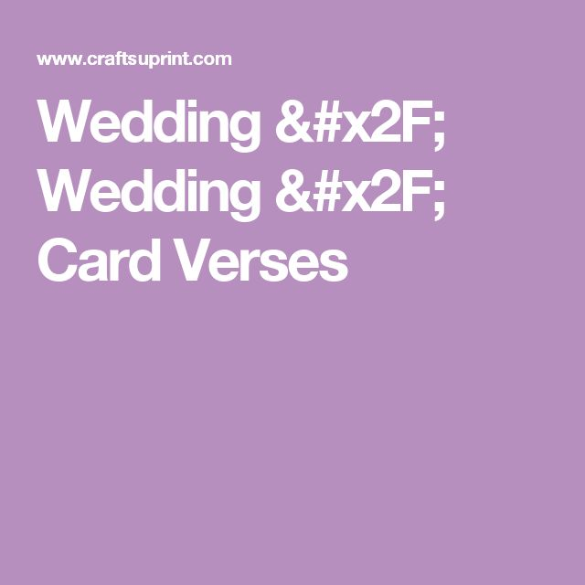 Wedding Gift Poem Pots And Pans : wedding wedding card verses planning a wedding budget wedding wedding ...