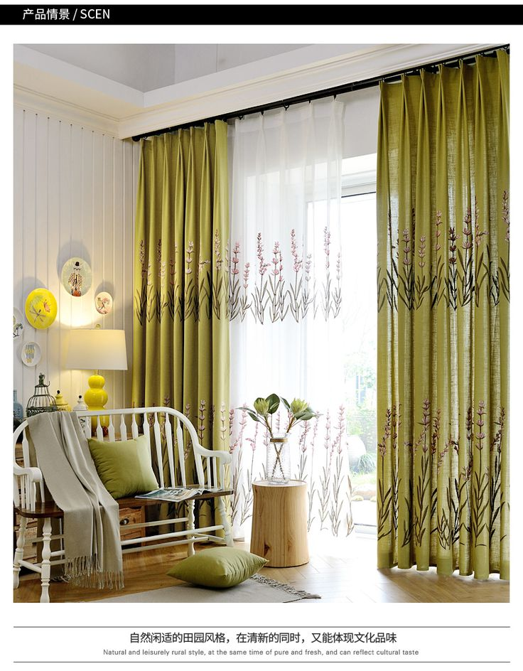 Curtain For Balcony: Best 25+ Balcony Curtains Ideas On Pinterest