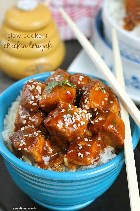 {Slow Cooker} Chicken Teriyaki - This crock-pot dish is super easy to whip up with a delicious homemade teriyaki sauce and way easier and better than take-out!  Makes a special meal for Valentine's Day, Chinese New Year or any other special occasion!