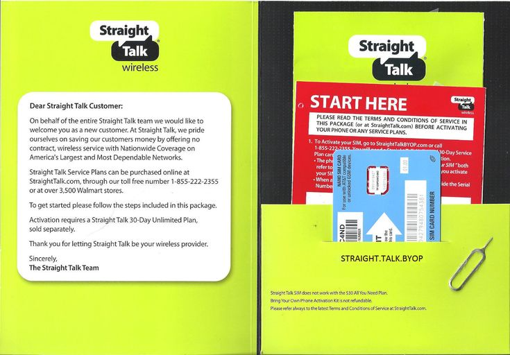Att tower gsm network activation kit straight talk nano