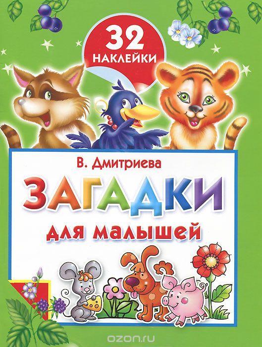 Упражнения по русскому языку 3 класс рамзаева