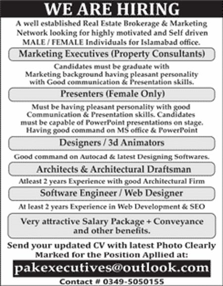 27 Best Employees Pk Images On Pinterest | Pakistan, Job