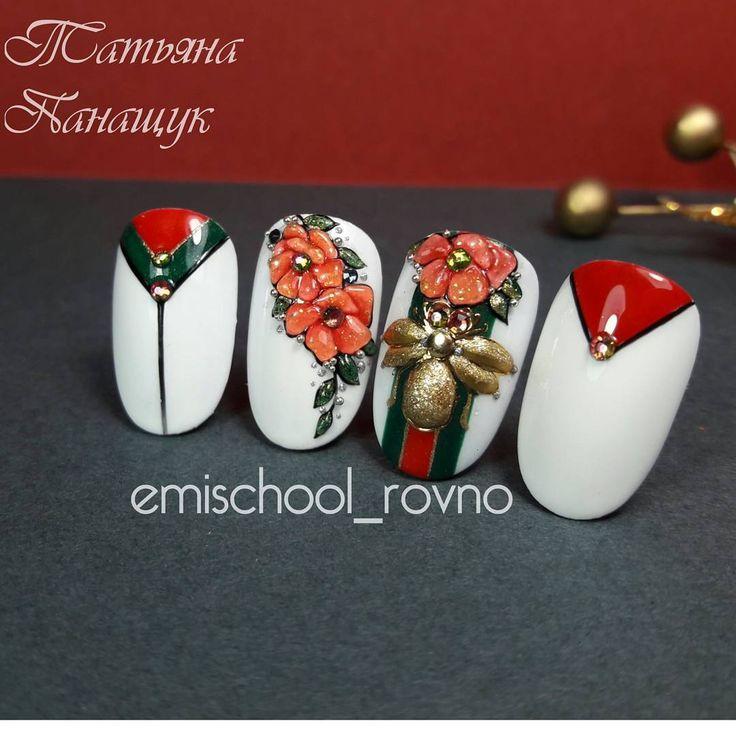 "Polubienia: 232, komentarze: 11 – E.Mi School Ровно, Украина (@emischool_rovno) na Instagramie: ""Фото поближе))) Обожаю #СтеклянныеЦветы ❤"