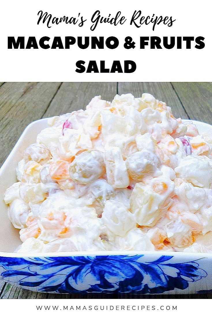 Macapuno Fruits Salad Mama S Guide Recipes Fruit Cocktail Salad Fruit Salad With Marshmallows Buko Salad