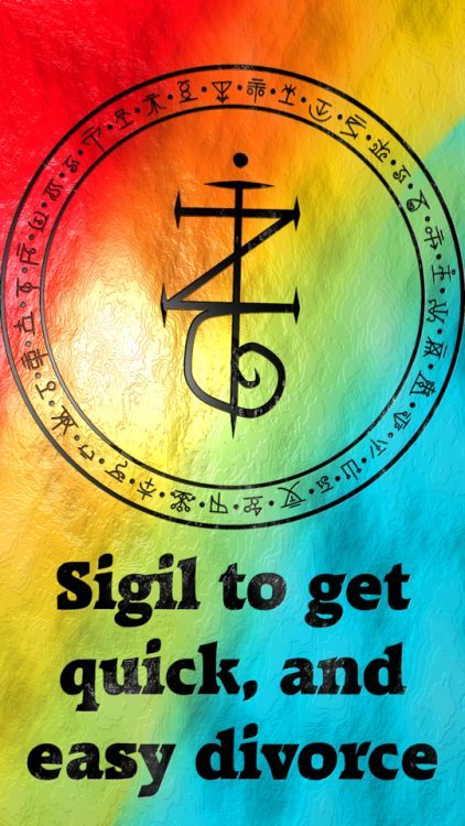 Sigil to get quick and easy divorce Requested by @zauvijekmoj