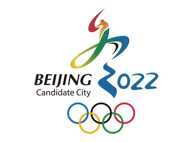 """The """"Candidate City"""" logo Beijing used to promote their application for the…"""