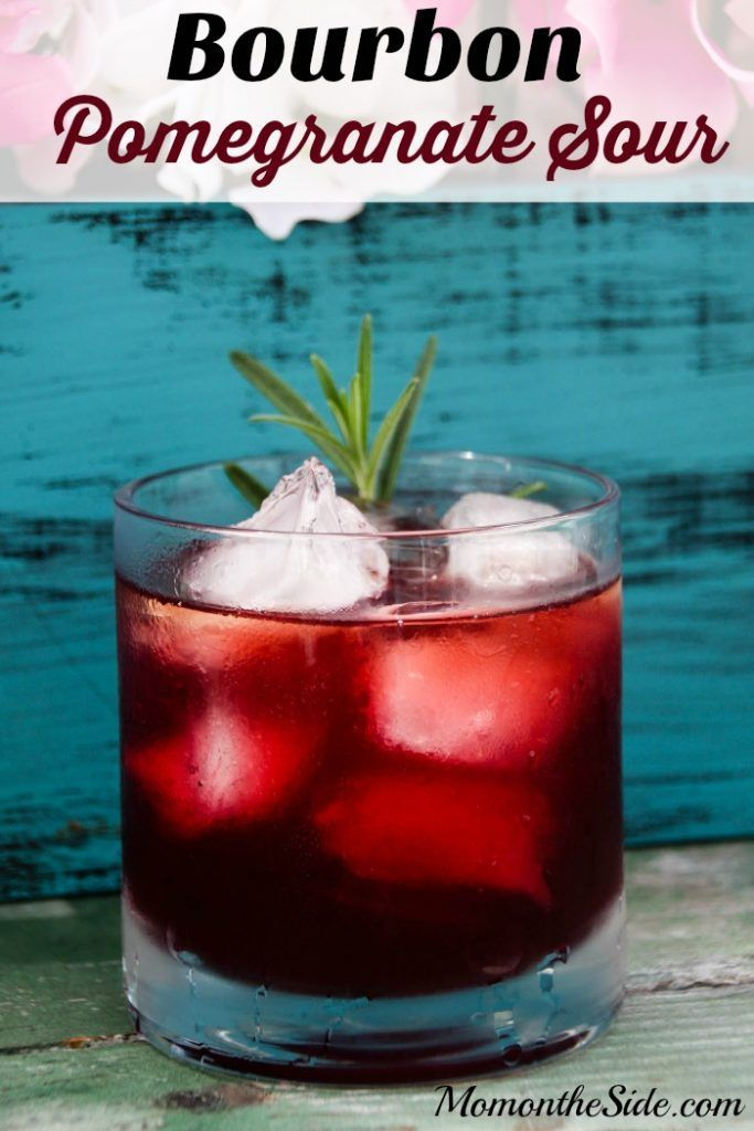 I love finding new drink recipes! Bourbon Pomegranate Sour is a delicious cocktail for parties or the weekend!
