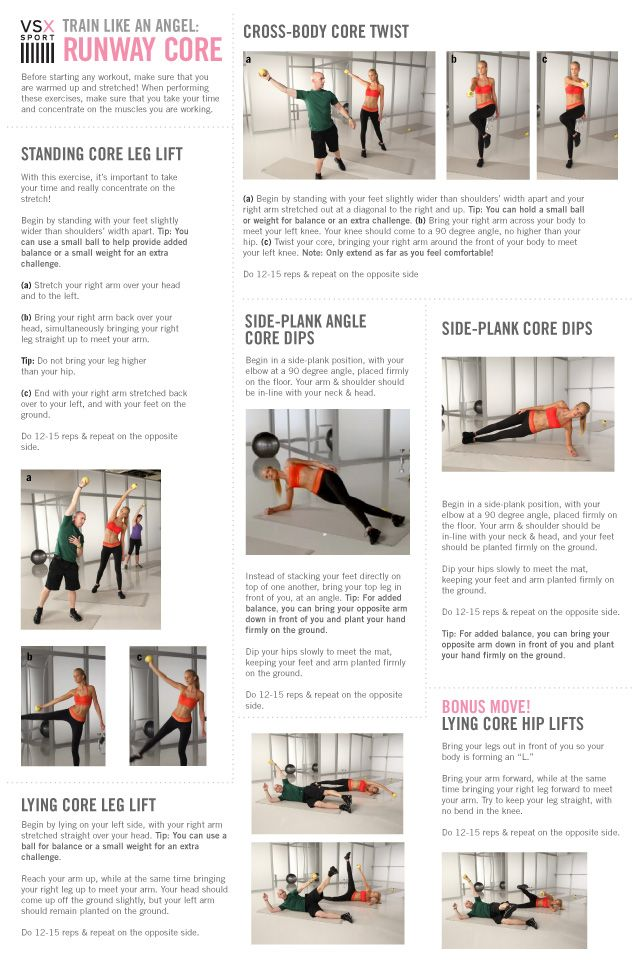 Train Like an Angel: Runway Core - Victoria's Secret Model Workout | These exercises focus on the whole core, not just the abs, and includes Standing core leg lift, Lying core leg lift, Cross-body core twist, Side-plank angle core dips, Side-plank core dips and Lying core hip lifts.