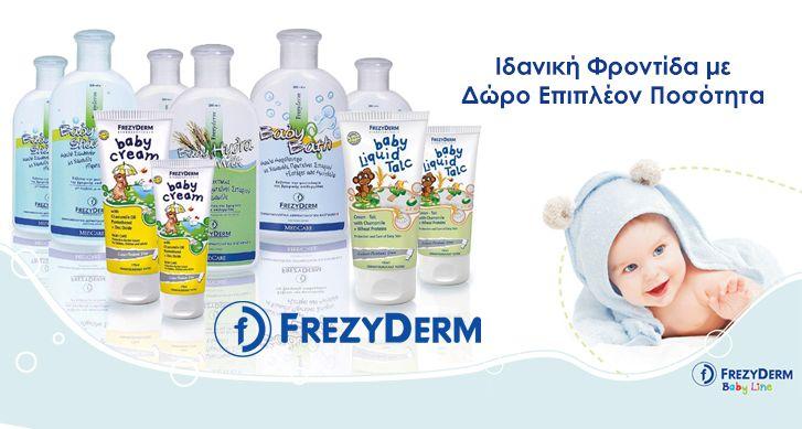Frezyderm Baby + Δώρο Επιπλέον Ποσότητα 50% H Ιδανική Φροντίδα για το Μωρό σας σε Μοναδική Προσφορά! *Έως Εξαντλήσεως των Αποθεμάτων http://www.i-cure.gr/AdvancedSearch.php?Language=el&queryString=frezyderm+baby