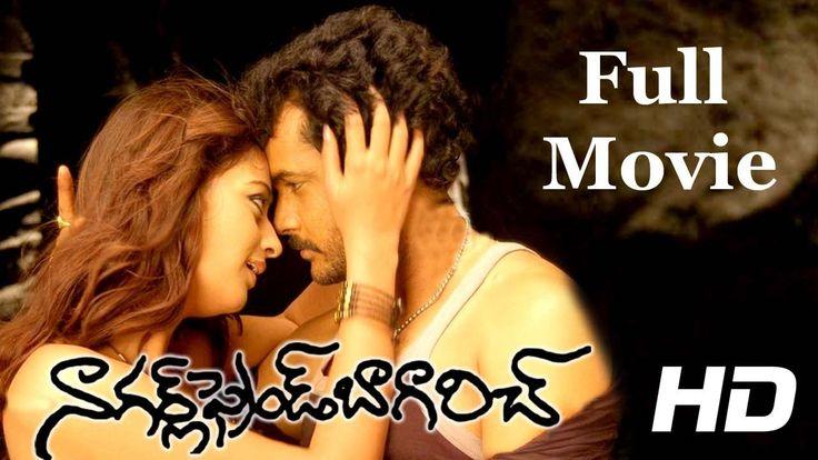Watch Naa Girl Friend Baga Rich Full Length Movie || Sivaji, Kaveri Jha Free Online watch on  https://free123movies.net/watch-naa-girl-friend-baga-rich-full-length-movie-sivaji-kaveri-jha-free-online/