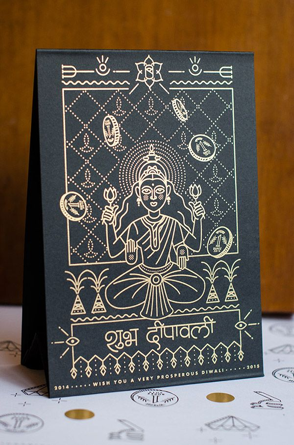 Diwali 2014 on Behance