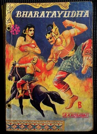 Bharatayudha - RA Kosasih
