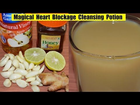Natural Home Remedy For Heart Blockage Without Angiogram Surgery | Ethnic Health Court - YouTube