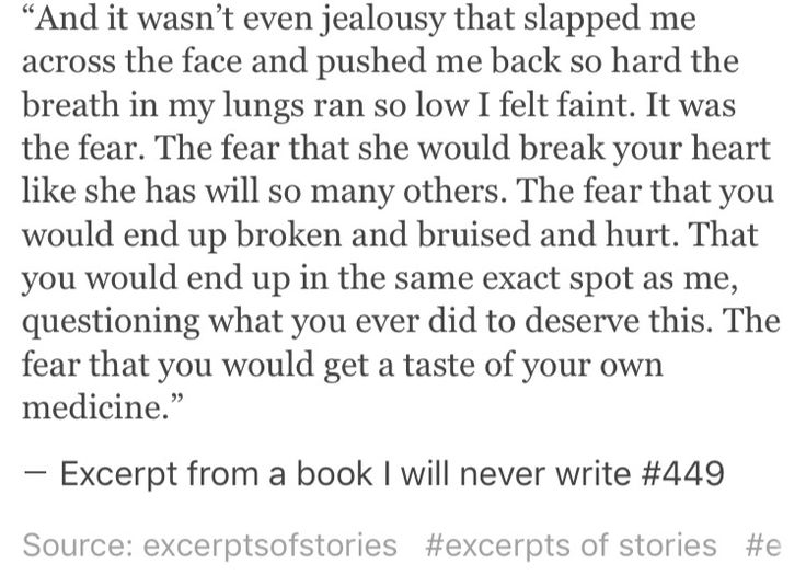 Excerpt from a book I will never write #449