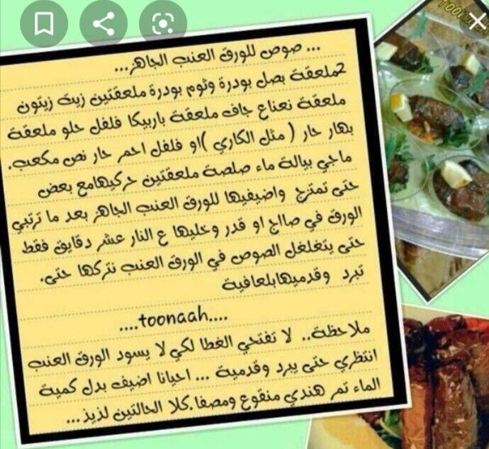 Pin By Sss 7070 On سناب مصوره In 2020 Arabic Food Food And Drink Food