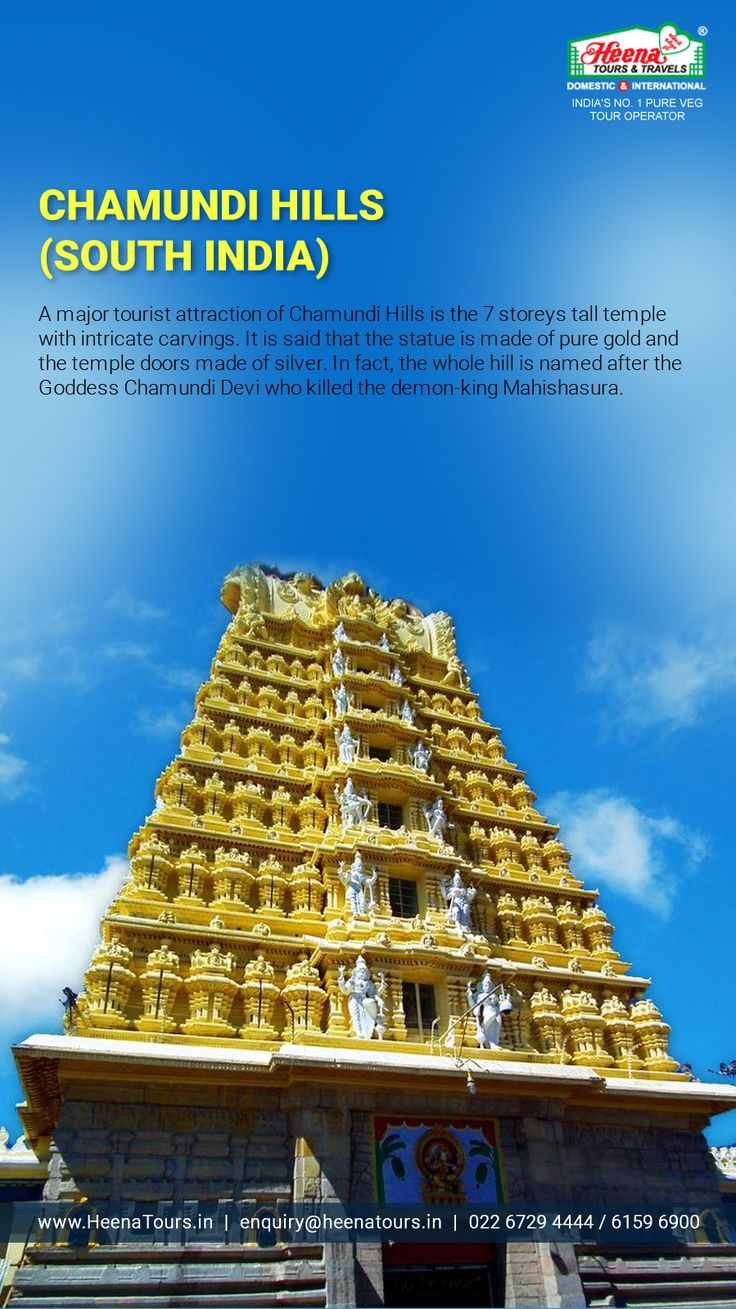Chamundi Hills (South India)..!! A major tourist attraction of Chamundi Hills is the 7 storeys tall temple with intricate carvings. It is said that the statue is made of pure gold and the temple doors made of silver. In fact, the whole hill is named after the Goddess Chamundi Devi who killed the demon-king Mahishasura.