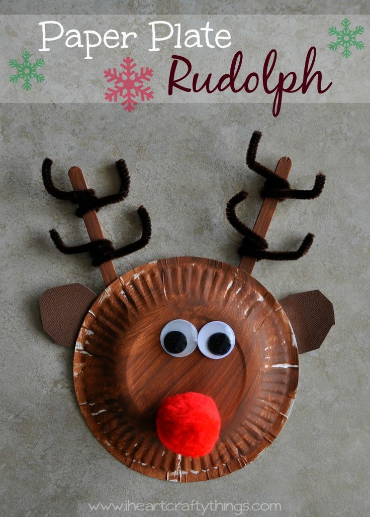 Christmas Craft for Kids | Make a Rudolph the red-nosed Reindeer out of a small paper plate. | from I Heart Crafty Things
