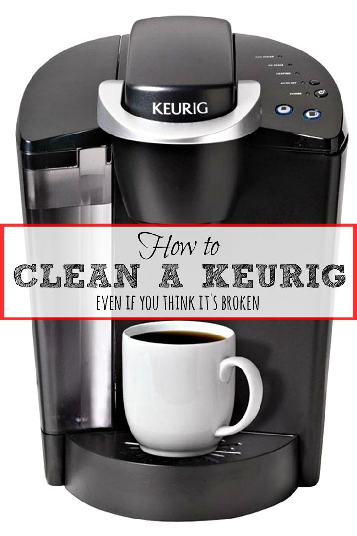 How to clean your Keurig EVEN IF you think it's broken! This has helped 1000s of people get their Keurigs working again.