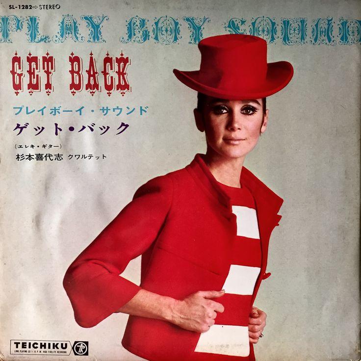 PLAYBOY SOUND「GET BACK」/杉本喜代志クゥワルテット