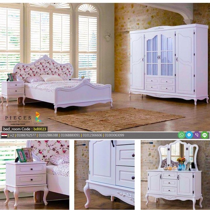 افخم غرف نوم مودرن 2019 لوكشين ديزين نت Furniture Modern Furniture Stores Furniture Store
