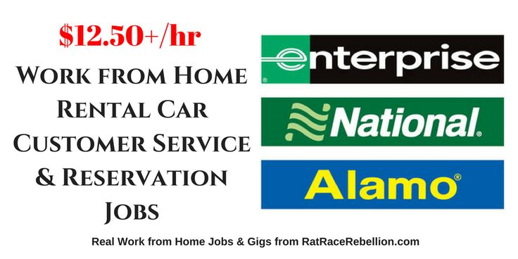 Work from Home Jobs with Alamo, Enterprise and National Rental Car – OPEN NOW  - RatRaceRebellion.com