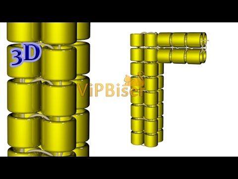 Tubular Herringbone Stitch/Ndebele. 3D Tutorial - YouTube