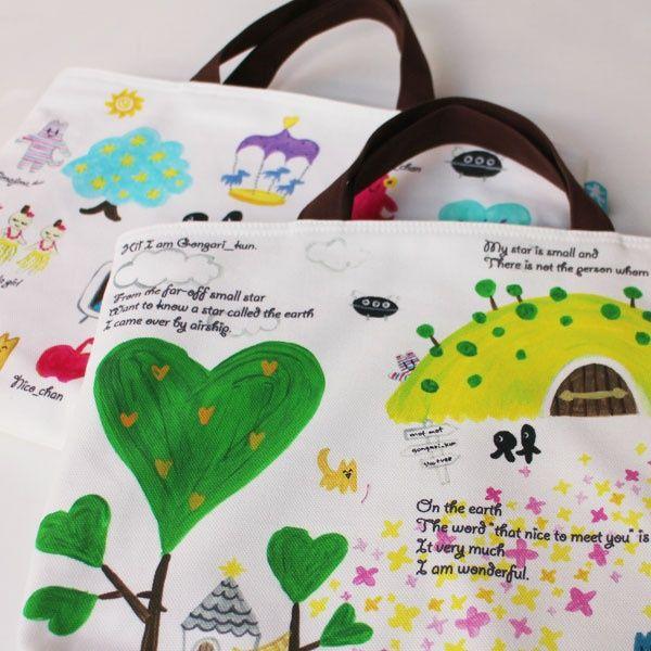 ゴンガリガリのレッスンバッグ。ゴンガリくんの星の世界をモチーフにデザインしています。