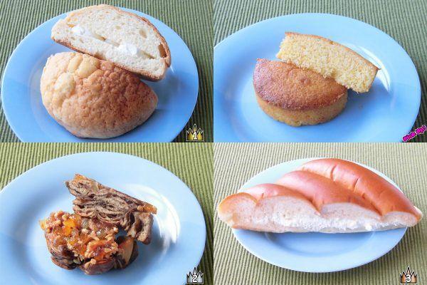 牙城に食い込むファミマのポップなふんわりパン!:今週のコンビニパンランキング   今週の気になる結果は…?  #コンビニ #パン #ランキング
