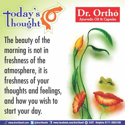 Dr. Ortho #Thoughtoftheday Comment, Like & Share With Everyone. #drorthoayurvedicoil , abh dard bhi ghutne tekega. #DrOrtho #Ayurveda #DrOrthoOil #DrOrthoCapsule Free Consultation for #JointsPain #Sciatica #StiffnessofJoints #MuscularSprain #KneePain #musclestrain or any other type of Joints Pain Problems, Call us at Dr Ortho 24X7 Helpline: 0171-3055100