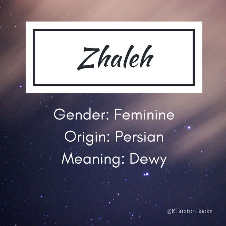 Zhaleh - girl's name