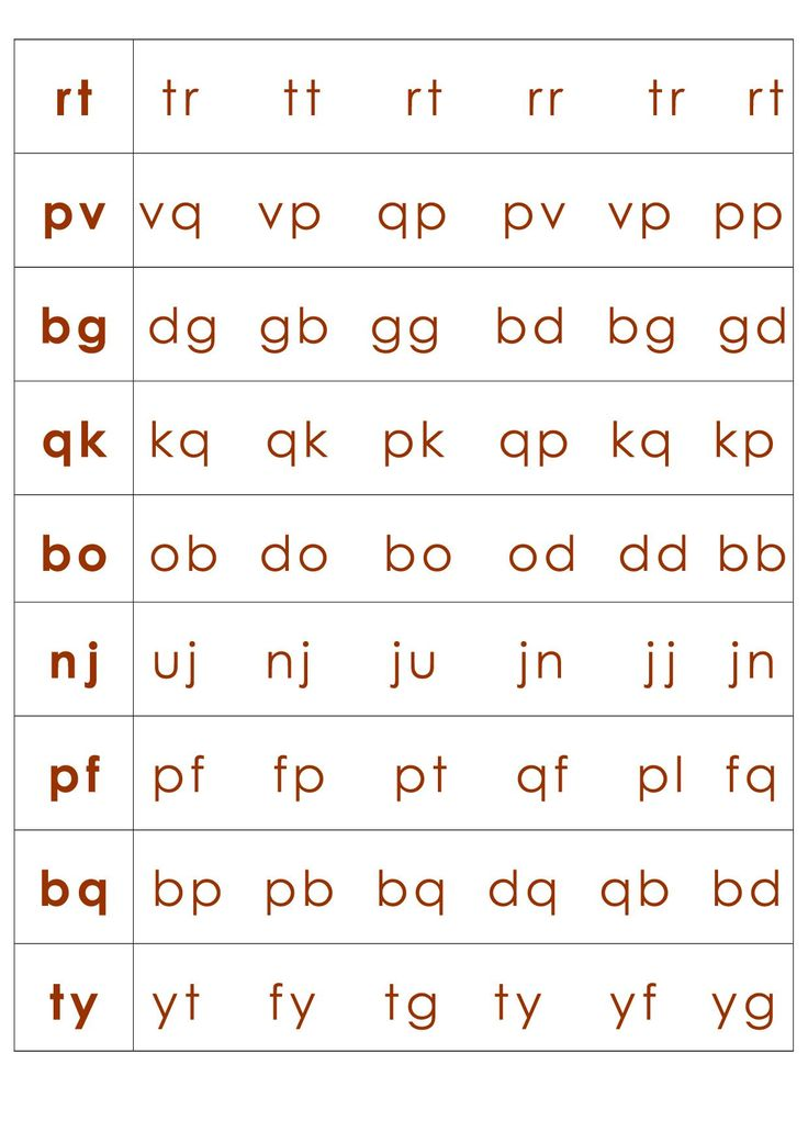 (2015-12) Find de rigtige bogstavrækkefølger