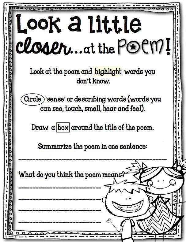 First Grade Blue Skies: Close Reading in Elementary School Book Study Ch 4 {FREEBIE} Poetry