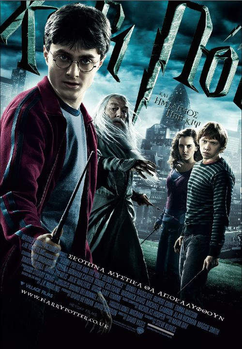 Watch Harry Potter and the Half-Blood Prince 2009 Full Movie Online Free