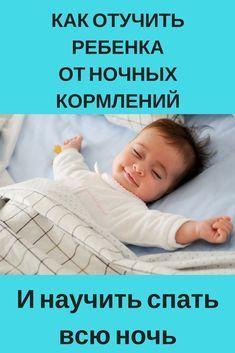 Новорожденные Дети Воспитание Советы родителям #малыш #материнство