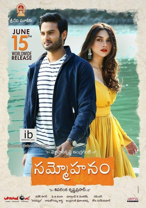 Sammohanam Movie Poster