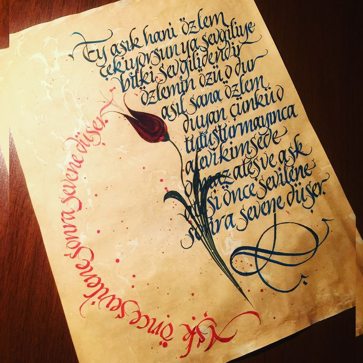 Ey Aşık diyor Mevlana; Aşk önce sevilene sonra sevene düşer...Yazı AŞK'tır.. #typography #tipografi #typematters #mevlana #art #istanbul #güzelyazı #güzelyazan #kaligrafi #artwork #lale #kaligraphy #turkey #tbt #semazen  #caligrapher #caligraphy #goodmorning #caligraphypen #paralellpen #mesnevi #konya #art #sanat #aşk #love #artlife #italic #ebru #artlove