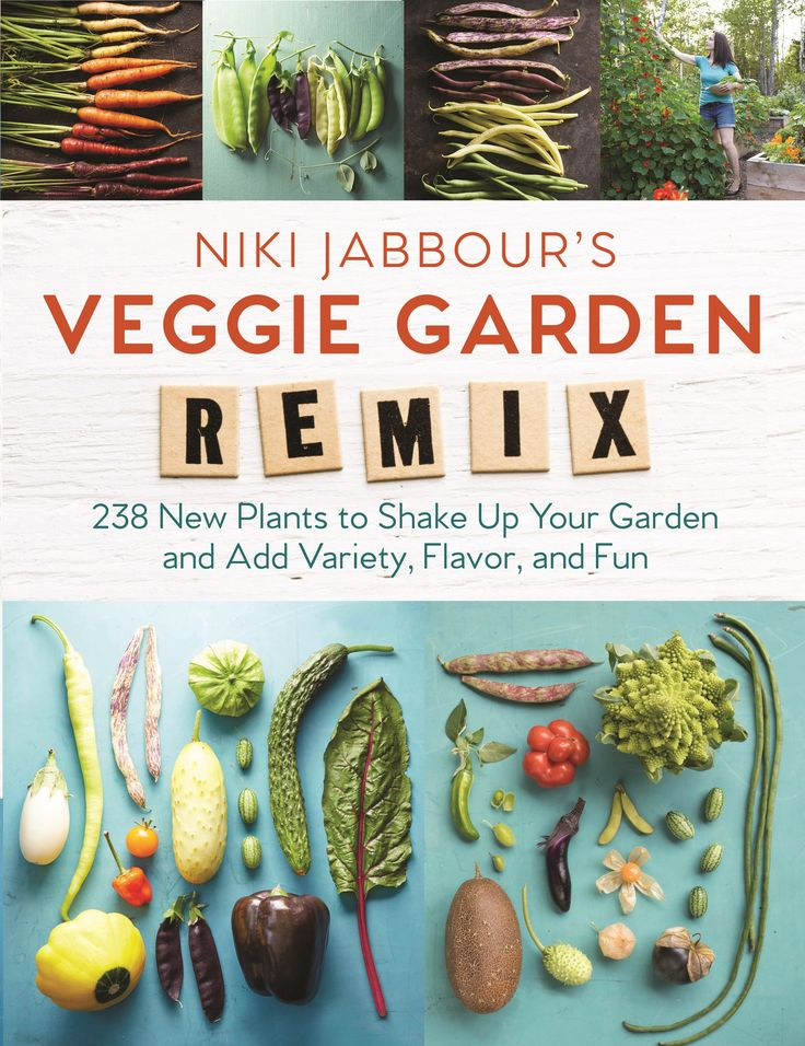 Edible Garden Ideas 5 cost effective organic gardening tricks for a rewarding harvest Coming In 2017 The 3rd Book By Best Selling Award