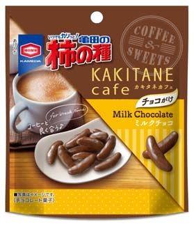 女性に向けた3種類のチョコ柿の種 - 亀田製菓から『KAKITANE cafe』シリーズ新登場|新商品|ニュース|フーズチャネル