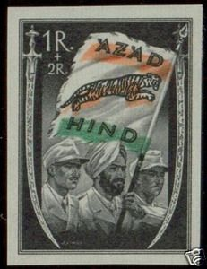 WWII Azad Hind (Free India) stamp