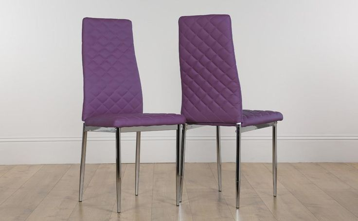 Renzo Leather Dining Chair Purple (Chrome Leg) Only £39.99 | Furniture Choice