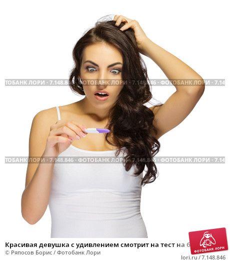 Красивая девушка с удивлением смотрит на тест на беременность, фото № 7148846, снято 30 января 2015 г. (c) Ряпосов Борис / Фотобанк Лори