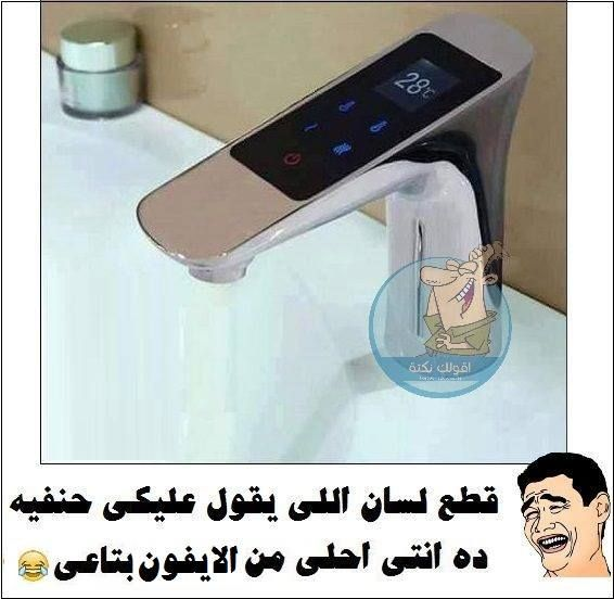 1000+ images about funny.&.ظرافه on Pinterest