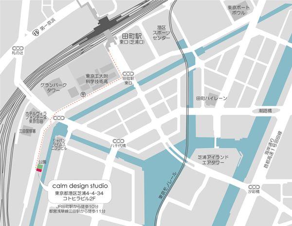 calm design studio : 地図デザイン**実用的 & good design - NAVER まとめ