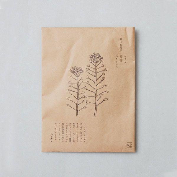 【春のお風呂 なずな】 遊 中川・粋更kisara・中川政七商店 公式通販サイト