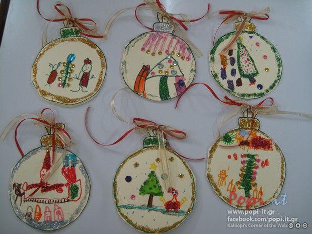 Photo by article : Χριστουγεννιάτικες κατασκευές από παιδιά  by www.popi it.gr,  tags : Χριστουγεννιάτικες κατασκευές Χριστούγεννα φάτνες τάρανδοι στεφάνια νηπιαγωγείο κατασκευές κάρτες ημερολόγια δέντρα Άι Βασίλης xristougenna xristougeniatika christmas tree christmas