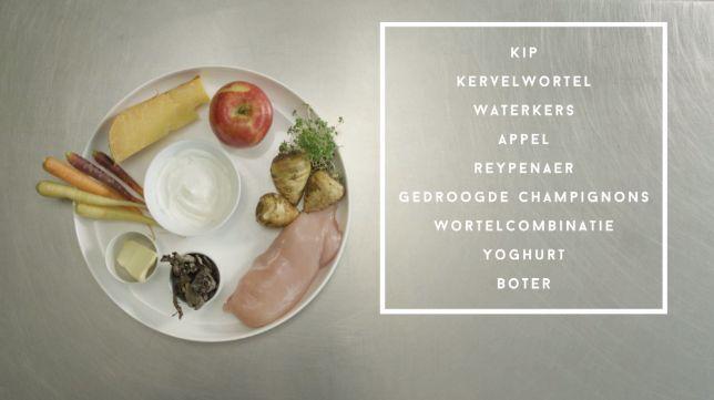 Dit heb je nodig voor 4 personen:4 kipfilets24 champignons de Paris4 gele, 4 paarse en 4 oranje wortels2 kervelwortels1 appel1 bundel waterkersBij dit gerechtje hoort geen vinaigrette, we gaan er een zalige kaasboter bij serveren.
