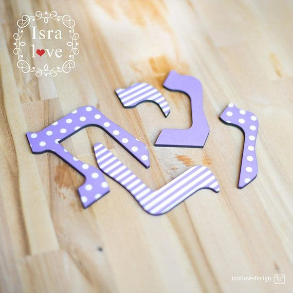 15984 best hebrew for kids images on pinterest hebrew school hebrew letters 35 hebrew alphabet jewish gifts jewish baby gift nursery wooden hebrew letters baby naming brit mila by isralove by isralove the best fandeluxe Images